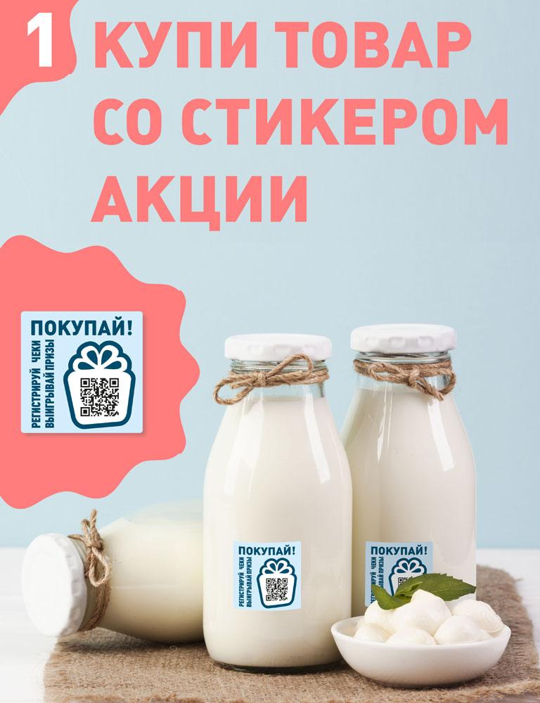 milk-ver-01