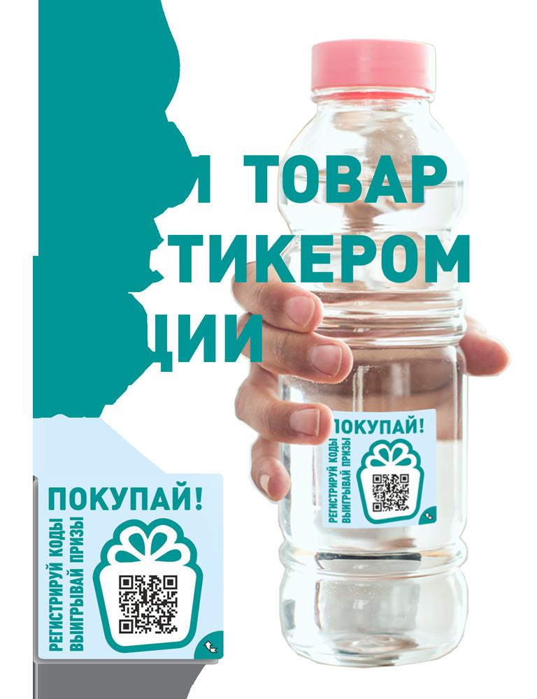 water01-ver