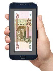 Поощрительное вознаграждение 100 руб. на телефон - 50 шт.