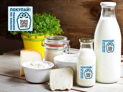 Milk00!-2
